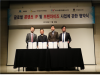 코코브플랫폼홀딩스, 중국 1위 프랜차이즈 한국법인 요우아지에프와 업무협력 체결