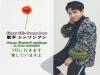 신성훈, 5월부터 일본 온천 투어 콘서트 개최..'日온천 장근석 등극 예고'