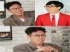 '해피투게더3' 김영철, 문대통령과 함께 한 독일 간담회 뒷이야기 공개