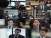 '슈츠(Suits)' 장동건 박형식, 감정에 대처하는 두 가지 자세
