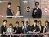 '김비서가 왜 그럴까' 단체 포스터 공개, 유명그룹 직원들 모두 모였다