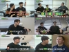 '빅픽처2' 김종국X하하, 맨체스터 유나이티드 직관한다…박지성과 만남 성사되나?