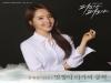 '트로트퀸' 정해진, '파도야 파도야' OST '멋쟁이 아가씨 쿵짝' 음원 공개