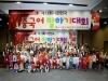 제12회대한민국중국어말하기대회,성공적으로 개최