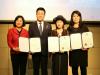 신경숙중국어학원,사회봉사대상수상