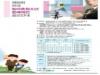 제18회 전국농어촌청소년문예제전 작품 공모 7월 31일 마감