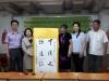 신경숙 이사장, 중국 린이 민간 예술가 협회 왕스신 회장 접견