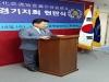 한중학술문화교류협회 서울경기지회 현판식 개최