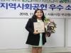 서울시, 오늘 '지역사회공헌 우수 소상공인' 시상식