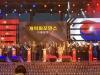 한중학술문화교류협회, 제8회 중국인유학생 페스티벌 개막식 참석