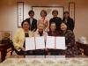 한중학술문화교류협회, 대만여성연합회와 업무협약체결