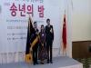 홍성만회장, 한중학술문화교류협회 제3대 회장으로 취임