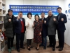 한중학술문화교류협회와 KBS 런트 극회업무협약체결
