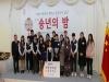한중학술문화교류협회,  2018년 제12회 장학금 전달