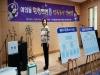 신경숙원장, 여의동 정월대보름 민속놀이 봉사