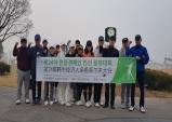 한중학술문화교류협회, 제24차 한중경제인 친선골프대회 개최