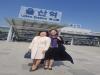 신경숙중국어학원장, 북경대학교 둥린리교수와함께 울산방문