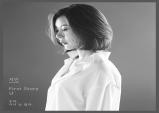 가수 지인 중국에 이어 한국에서 첫 솔로앨범 발매 화제