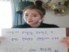 청소년 돕기 '하늘빛 프로젝트' 배우 최성희 따뜻한 나눔 동참 선한 행보 눈길
