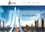 에이스 투자클럽 선물옵션거래 국내최고의 트레이딩 서비스 제공