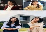 '99억의 여자' 조여정 오나라, 미모부터 연기력까지 다되는 여자들의 워맨스 눈길