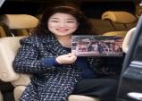 """김미화, '동백꽃 필 무렵' 종영 소감 공개 """"귀한 시간이었다"""""""