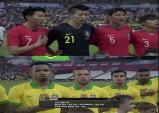 한국 브라질 축구 친선경기 16.3% 시청률 기록... 아쉬운 점은?