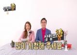 안정훈 한서윤, 생활예능 '살림의 왕' MC 발탁