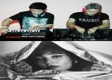 EDM듀오 배드보스 크루, 미국의 팝가수 에밀리아 알리와의  첫 EP 'I Miss U' 23일 발표