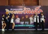 DIP-MX 1월11일 태국 방콕 라컨 시타마라 라챠팟 대학교에서 성료