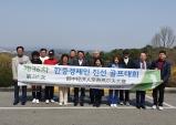 한중경제문화교육협회,제36차한중경제인골프대회 개최