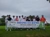 한중경제문화교육협회,제39차 한중경제인친선골프대회 개최