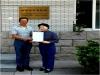 한중경제문화교류협회,북경제4중학교와  업무협약 연장