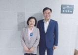 한중경제문화교육협회, 국회의원과 교류간담회 개최