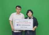 신경숙중국어학원, 대림다민족가정에 마스크 전달