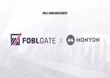 모니온 포블게이트와 블록체인 기반의 '전당대출과 럭셔리 제품 구독경제를 위한 플랫폼' 모니온코인(MNO)의 상장을 위한 계약 체결