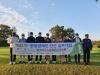 한중경제문화교육협회,제42차 한중경제인 친선골프대회 개최