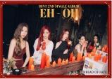 걸그룹 힌트Hint, 음악방송 쇼챔피언에서 'EH-OH(에오)' 컴백무대 펼쳐!