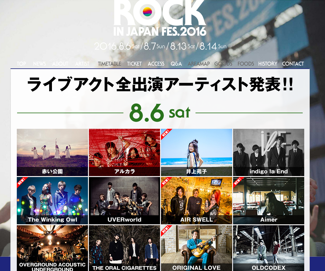 Rock in Japan.PNG