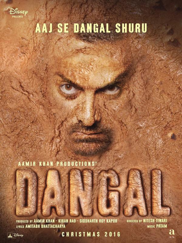 aamir-khan-dangal-2016-poster.jpg