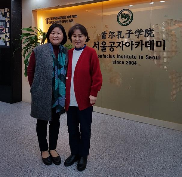 서울공자학원  안영희 부원장과함께.jpg