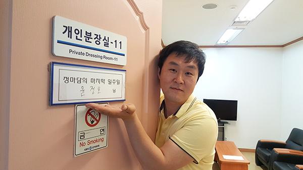 윤경호 보도자료 이미지.JPG