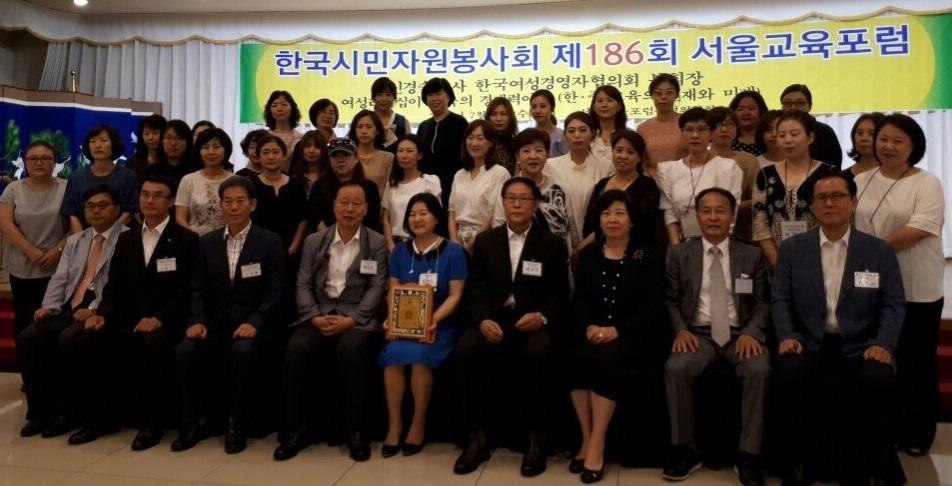 서울교육포럼특강사진.jpg