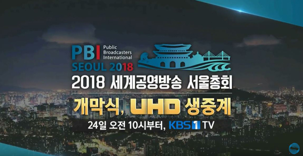 KBS 600.jpg