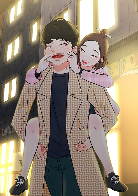 곽시탈 - 요조신사 마초숙녀 5.jpg