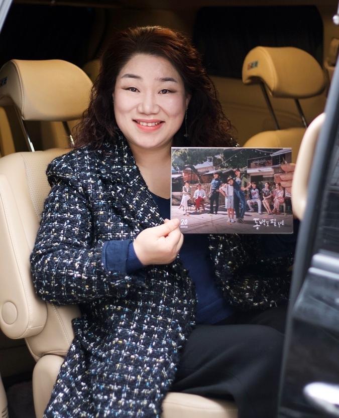 김미화.jpg