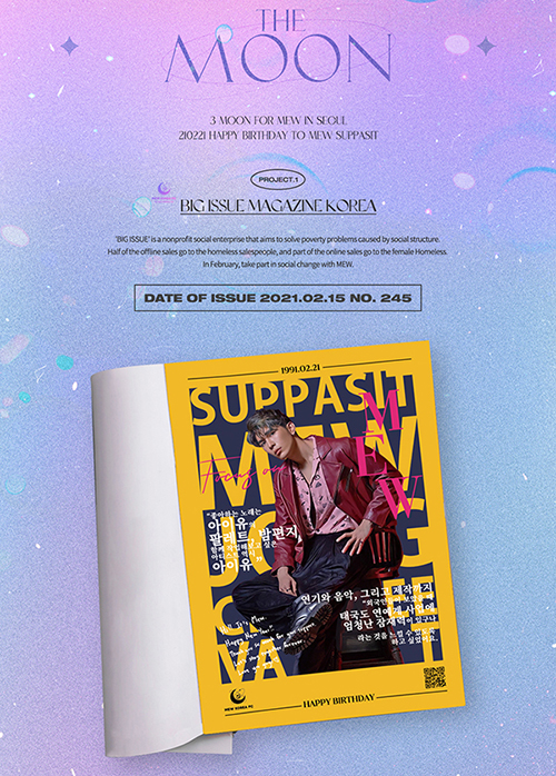Mew Suppasit KOREA FC_3MoonForMew_bigissuekorea magazine-1 500.jpg