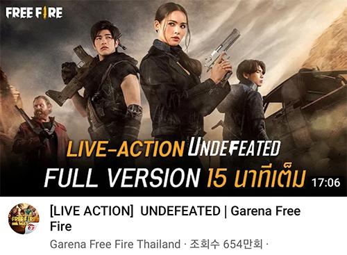 FREE 500 Screenshot_20211005-231136_YouTube1.jpg
